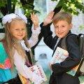 Учні польських класів житомирської школи отримали з Варшави чудові подарунки до 1 вересня