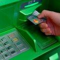 «ПриватБанк» на п'ять годин зупинить роботу карток, застосунку, банкоматів і терміналів