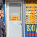 Вперше за останні півроку українці почали скуповувати долари
