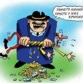 Амнистия, но не грабеж