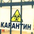 Україна з 13 вересня може опинитися у «жовтій» зоні карантину: які обмеження діятимуть?