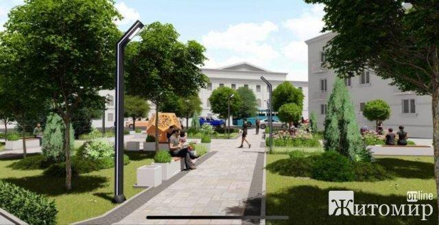 У сквері в центрі Житомира планують встановити фігуру з підсвіткою. ФОТО