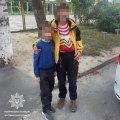 У Житомирі патрульні повернули матері загубленого сина. ФОТО