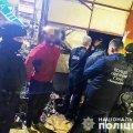 На Житомирщині виявили наркоугрупування. ВІДЕО