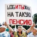 В Україні можуть почати проводити щорічні індексації пенсій
