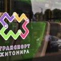 У Житомирі водійка тролейбуса послала пасажирку