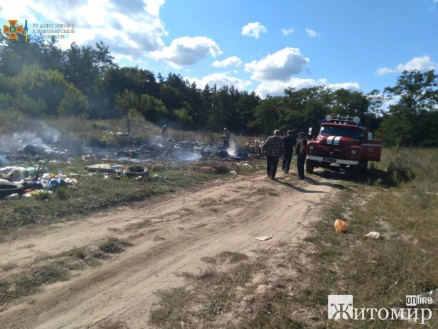 У двох містах та селі Житомирської області рятувальники виїжджали гасити палаюче сміття. ФОТО