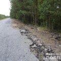 На Звягельщині підприємство проводило інтернет та пошкодило майже 150 метрів дорожнього покриття. ФОТО