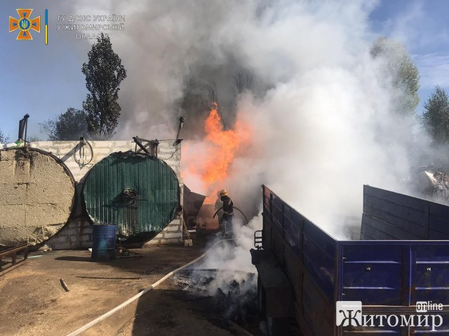 На території підприємства в Житомирі вибухнула бочка, постраждали троє. ФОТО