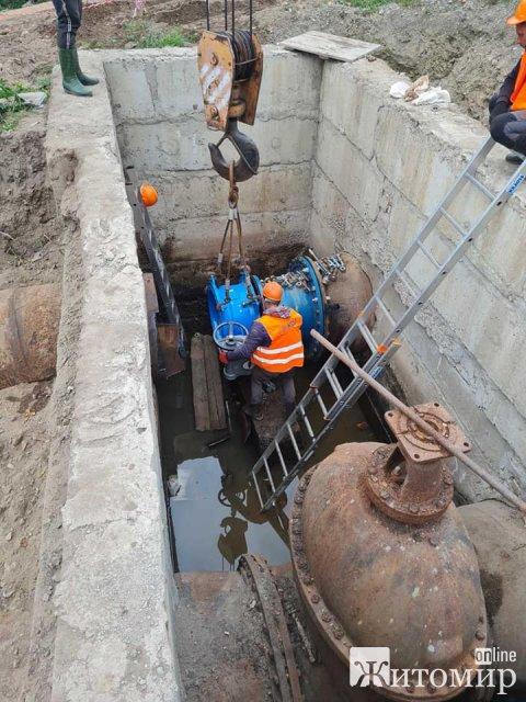 Житомирський водоканал обіцяє за годину відновити водопостачання. ФОТО
