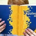 В Україні введуть нові правила транскрипції і транслітерації алфавіту