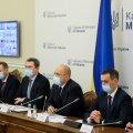 """В Україні вводять обмеження """"жовтої"""" зони"""