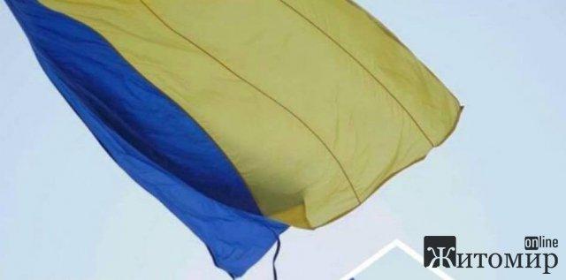 У Житомирі почав рватися найбільший прапор в центрі міста. ФОТО