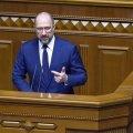 В Україні під час опалювального сезону тарифи не зростатимуть - Шмигаль