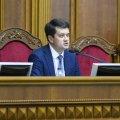 В Раде собирают подписи за отставку Разумкова – СМИ