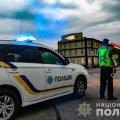 У Бердичеві притягнули до відповідальності майже 80 пішоходів-порушників