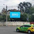 Новий вид рекламних конструкцій в Житомирі для просування вашого бізнесу