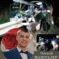 Учаснику АТО, який на трасі в Житомирській області потрапив у ДТП, потрібна допомога