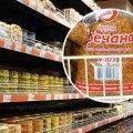 """В Україні злетить в ціні гречка: скільки коштуватиме """"золота"""" крупа"""