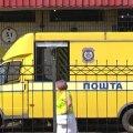 Як на Укрпошті зникають посилки, або чому не варто користуватися послугами відділень
