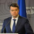 """Офіційно: фракція """"Слуга народу"""" вирішила відкликати Разумкова з посади спікера"""