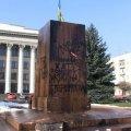 Хто і куди забрав дорогий граніт з постамента пам'ятника Леніна у Житомирі?