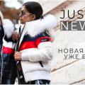Топ-стиль: новая коллекция одежды Freever для зимнего спорта и отдыха