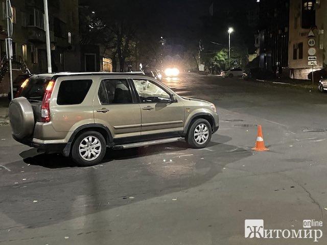 В центрі Житомира трапилась аварія. ФОТО