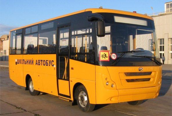 Через коронавірус шкільний автобус з кам'янобродського ліцею не забрав школярів із цілого села