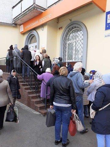 Коли приХватизовані облгази припинять знущатися над українцями?