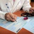 У МОЗ роз'яснили, у яких випадках видаватимуть паперові лікарняні