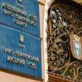 Житомирянина засудили до трьох років в'язниці за погрози на адресу Зеленського