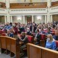 Верховна Рада внесла зміни в бюджет-2021