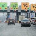 Платные дороги в Украине: какие будут штрафы за попытку проехать бесплатно