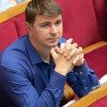 Смерть нардепа Полякова: водитель такси признался во лжи и изменил показания