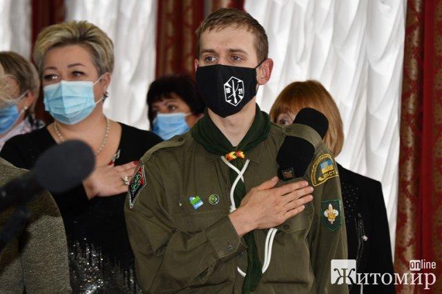 На Житомирщині 29 родин військовослужбовців отримали сертифікати на придбання житла
