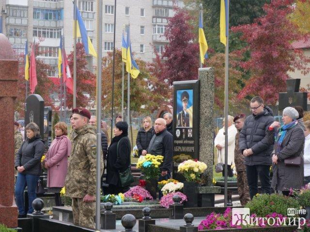 На Смолянському кладовищі в Житомирі відбулося вшанування пам'яті загиблих військових
