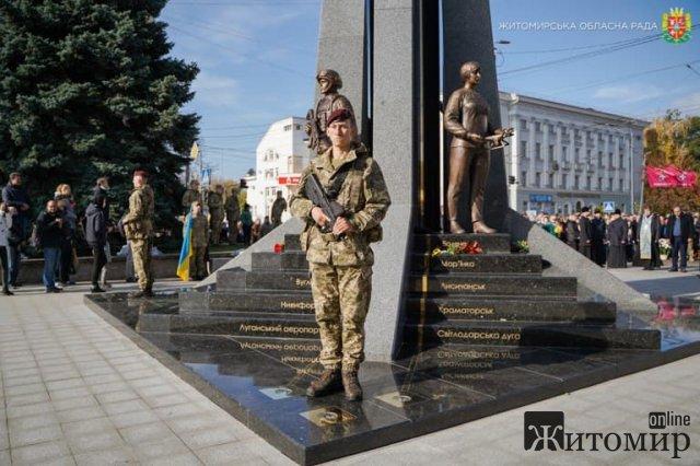 У Житомира відкрили пам'ятний знак «Захисникам України у війні з російським агресором». ФОТО