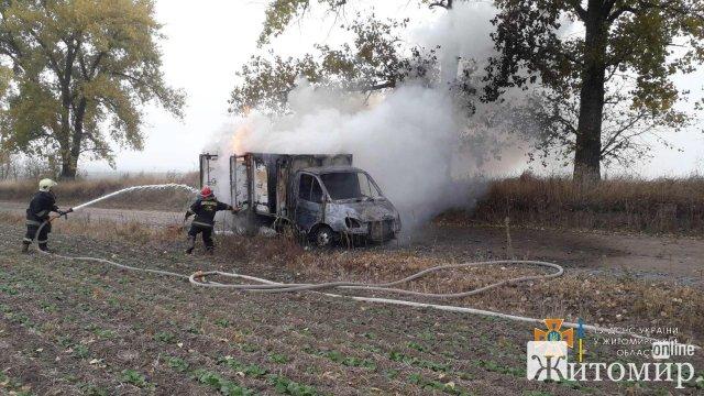 Поблизу одного з сіл Житомирської області загорілась Газелька, що перевозила хліб. ФОТО