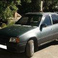 Україну наводнили старі іномарки: власникам таких авто загрожує новий податок